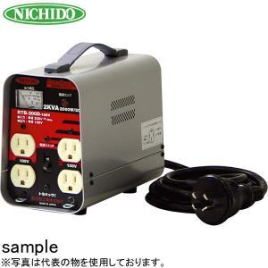 日動工業 降圧専用トランス 屋内型 RTB-200D-100V (200V⇒100V) <連続定格>漏電遮断機付|firstnet