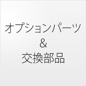 サンキョウトレーディング 内吊ワイド-7用 巾調整シャフトM(400〜500mm) 1本価格|firstnet