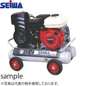 精和産業(セイワ) エスコン 2馬力 ガソリンエンジンコンプレッサー(オイル付) SC-15GR(SC-15GM) [PD]|firstnet