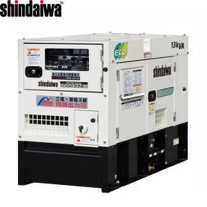 ■商品番号・規格:DGM130MK ※取り寄せ品の納期については、メーカー在庫有時の表記となっており...