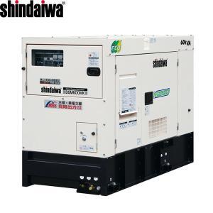 ■商品番号・規格:DGM600MK-D ※取り寄せ品の納期については、メーカー在庫有時の表記となって...