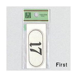 サイン 25mmX60mmX1mm ステンレスSUS304ヘアーライン テープ付(FX-1〜50)|firstnet