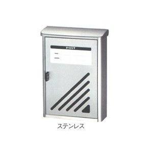 メイワ ポスト MTS-220|firstnet