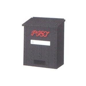 メイワ ポスト MPC-300|firstnet