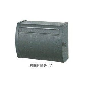 メイワ ポスト MK-81 右開きタイプ|firstnet