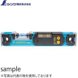 シンワ ブルーレベル デジタル 350mm マグネット付 No.76344