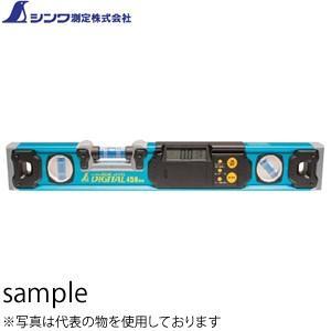 シンワ ブルーレベル デジタル 450mm No.76348
