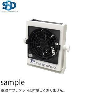 シシド静電気 BF-X2DD-V2 送風除電装置 ウィンスタット 薄型軽量ファンタイプ|firstnet