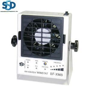 シシド静電気 BF-XMB 送風除電装置 ウィンスタット 薄型軽量ファンタイプ|firstnet