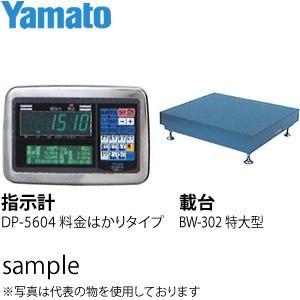 ■商品番号・規格:DP-5604A-1500G ※取り寄せ品の納期については、メーカー在庫有時の表記...