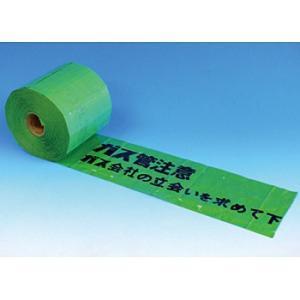 安全標識 103-T 『ガス管注意/ガス会社の立会を求めて下さい。』 埋設表示シート 緑 150mm巾×50mクロス+ラミネート|firstnet