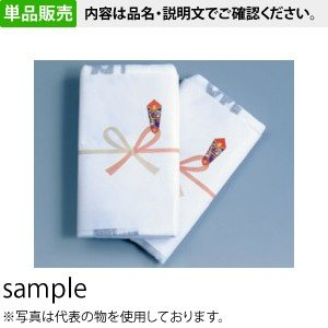 安全標識 209 安全タオル(のし紙付・ビニール袋入り)|firstnet