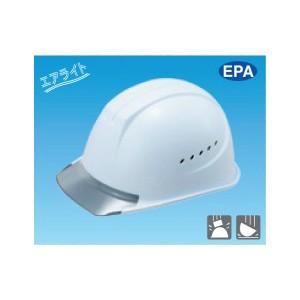 安全標識 3001 保護帽(ヘルメット) 半透明ひさし型 エアライト EPA みぞ付 通気孔付 PC製 [代引不可商品][送料別途お見積り]|firstnet