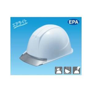 安全標識 3003 保護帽(ヘルメット) 半透明ひさし型 エアライト EPA みぞ付 PC製 [代引不可商品][送料別途お見積り]|firstnet
