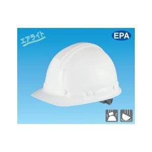 安全標識 3011 保護帽(ヘルメット) かるメット エアライト EPA カラー:白 FRP製 [代引不可商品][送料別途お見積り]|firstnet