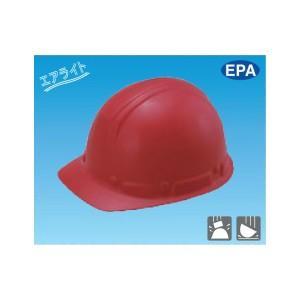 安全標識 3011-R 保護帽(ヘルメット) かるメット エアライト EPA カラー:赤 FRP製 [代引不可商品][送料別途お見積り]|firstnet