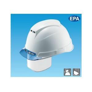 安全標識 3115 保護帽(ヘルメット) 二層構造ワイドシールド面付型 EPA カラー:白 みぞ・通気孔付 ABS製|firstnet