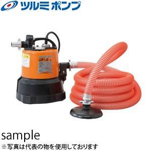 鶴見製作所(ツルミポンプ) スイープポンプ LSP1.4S 25mm 電源:100V 60Hz(西日本用) 残水吸排水用 (LSP1.4S-62)【在庫有り】[FA]|firstnet