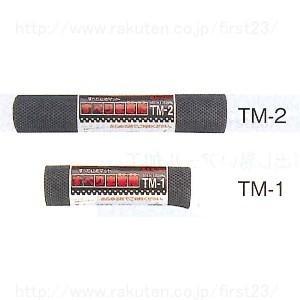 リングスター 工具箱 すべりま専用 万能すべり止めマット 品番TM-1