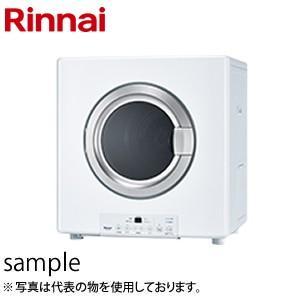 リンナイ (Rinnai) ガス衣類乾燥機 プロパンガス用:LPG RDT-80U ネジ接続タイプタ...