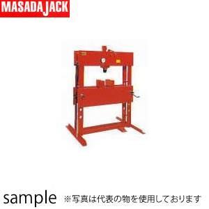 マサダ製作所 エア・手動兼用 油圧矯正プレス AHP-35|firstnet