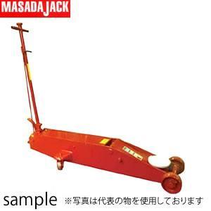 マサダ製作所 エアーサービスジャッキ ペダル付 ASJ-100M|firstnet
