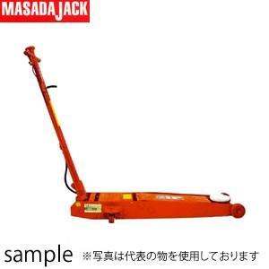 マサダ製作所 低床エアーサービスジャッキ ペダル付 ASJ-30ML|firstnet