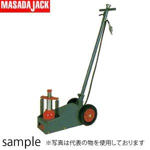 マサダ製作所 エアートラックジャッキ ATJ-20S-4 スプリングリターン付|firstnet