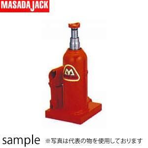 マサダ製作所 二段式油圧ジャッキ(フォークリフト用ジャッキ) HFD-10F-3|firstnet