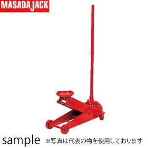 マサダ製作所 日本製  サービスジャッキ(手動油圧式) SJ-20L-2|firstnet