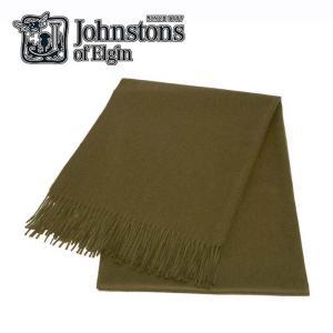 ジョンストンズ JOHNSTONS カシミヤ100% ストール WA000056-SC4319/DA...