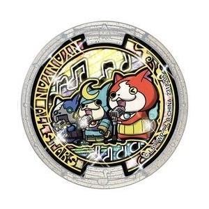 『ポスト投函便指定可』妖怪ウォッチ 妖怪メダルU stage2 うたメダル全5種セット