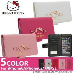8e3500e06b iphoneケース iPhone8 iPhone7 iPhone6s ゴールド金具 手帳型 大人 ハローキティ