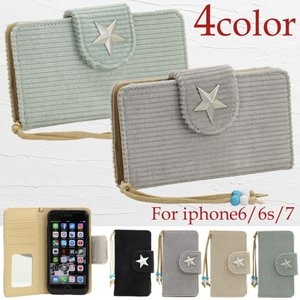 iphoneケース iPhone6 iPhone7 iPhone6s スターコンチョ 手帳型 コーデ...