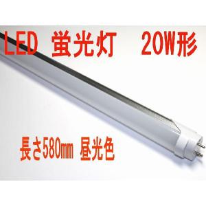 LED 蛍光灯 20W形 580mm 昼光色 4本セット|firstspeed