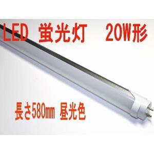LED 蛍光灯 20W形 580mm 昼光色 2本|firstspeed