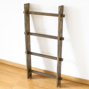 四角いバーを使ったタイプの木製のディスプレイラダー、インテリア用のはしごです。ブランケットやスカーフ...