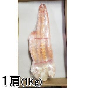 イバラガニ 2肩 (1.4Kg)  タラバガニ 科  タラバガニより美味 グレーズ(氷膜)無し ワン...