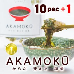健康海藻、あかまのアカモク! - お得な10個セットに1個おまけ!!|fishermanjapan