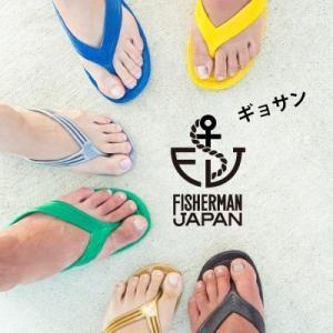 FJオリジナル ギョサン /サンダル/ビーチサンダル/ 6色 / メンズ / レディース|fishermanjapan