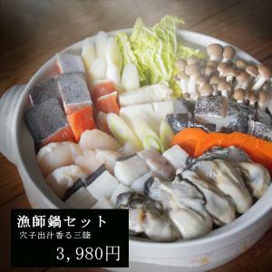 【送料無料】漁師直伝!ぷりぷり穴子の出汁香る