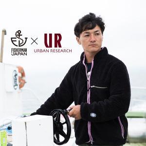 FISHERMAN JAPAN × URBAN RESEARCH ボアフリース/漁師ウェア/メンズ/レディース fishermanjapan