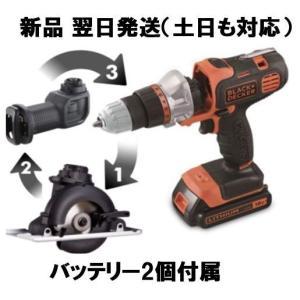 【新品】BLACK & DECKER ブラック&デッカー 電動 マルチツールキット EVO183C1...