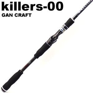 NEW キラーズ-00 スーパーブレイン KG-007-680EXH ガンクラフト killers-00|fishing-game
