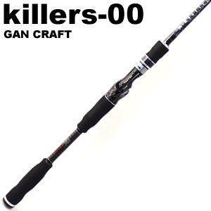 NEW キラーズ-00 トレイター KG-00 3-730M (スピニングモデル) ガンクラフト killers-00|fishing-game