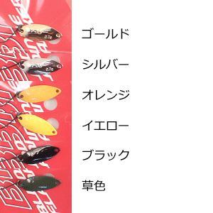 ブラインドフランカー 0.7g ロデオクラフト 【メール便可】|fishing-game|02
