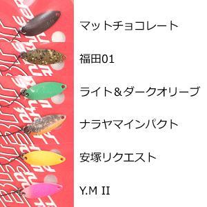 ブラインドフランカー 0.7g ロデオクラフト 【メール便可】|fishing-game|03
