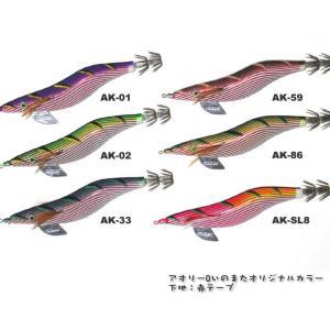 YO-ZURI アオリーQ いのまたオリジナルカラー 赤テープ 3.5号【メール便可】|fishing-inomata
