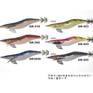 YO-ZURI アオリーQ いのまたオリジナルカラー 金テープ 3.5号【メール便可】 fishing-inomata