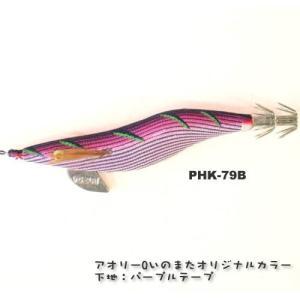 YO-ZURI アオリーQ いのまたオリジナルカラー パープルテープ 3.5号【メール便可】 fishing-inomata